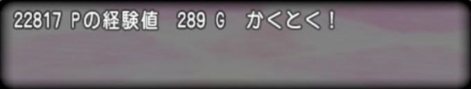 a29-3