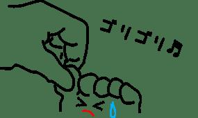 足指マッサージ