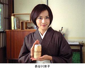長谷川京子 若い頃 可愛い 美人