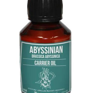 Abyssinian oil, the light oil with amazing skin softening properties, perfect for serums and facial treatments
