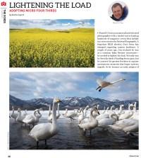 Cover of 2017 February Professional Photographer Magazine