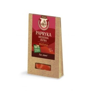 Hot Smoked Pepper Ground 60g