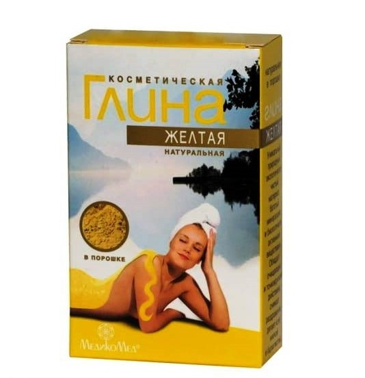 Cosmetic Yellow Clay for flaccid skin 100g (2x50g)