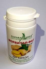 Morwital - Fat 100mg Strong Slimming Agent 150 caps