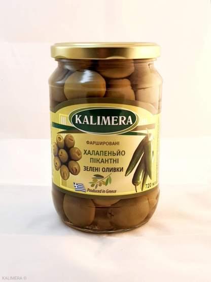 Колоссаль 121-140 Зелені пікантні оливки фаршировані Халапеньо 720мл 420г.св