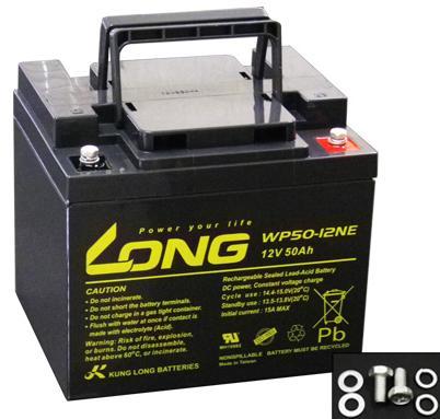 long-wp50-12ne_12v_50a-001r