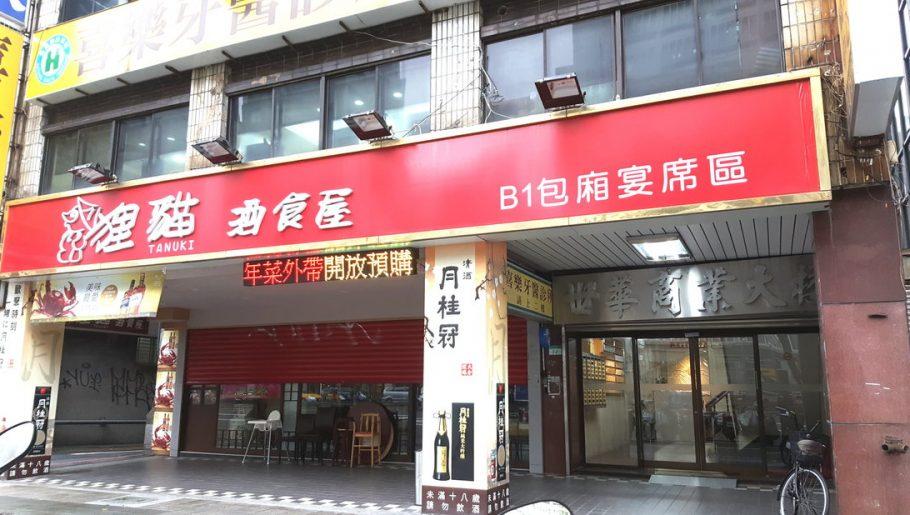 地址所在大樓一樓外觀
