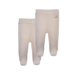 Set 2 Trousers