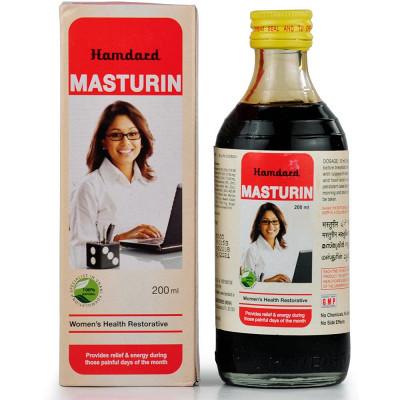 Hamdard Masturin Syrup 200ml