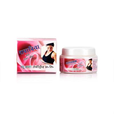 New Shama Shababia Cream 50G Natura Right
