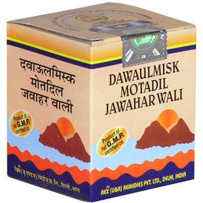Rex Dawaul Misk Motadil Jawahar Wali 200G Natura Right
