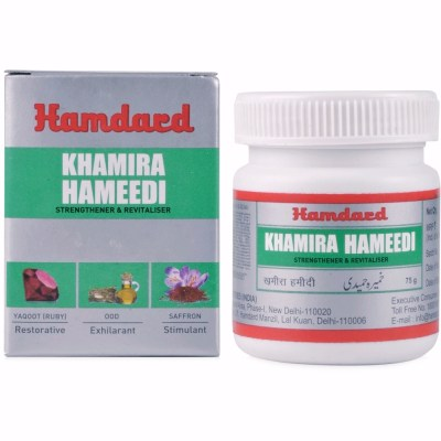 Hamdard Khamira Hameedi 75G