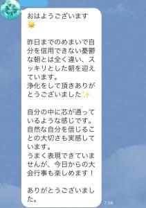 IMG_0960