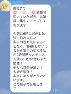 IMG_0979