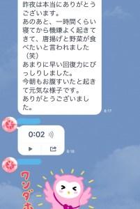 IMG_0647