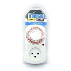 טיימר אנלוגי (שעון שבת) לכיבוי והדלקה - פעימות של 15 דק
