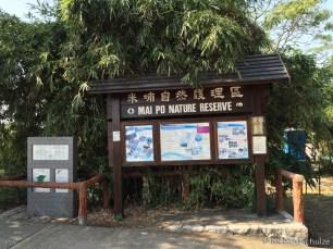 Eingang Mai Po Nature Reserve