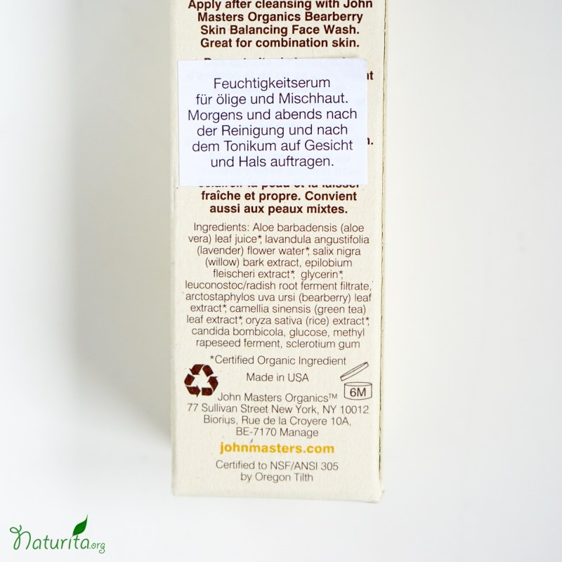 John Masters Organics Bearberry Oily Skin Balancing Face Serum Ingredients