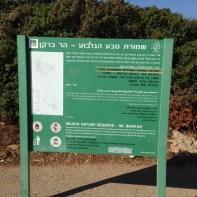 Gilboa Nature Reserve