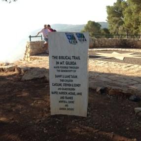Mount Gilboa Biblical Trail