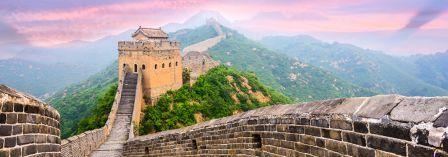 Пейзаж, Китайската стена