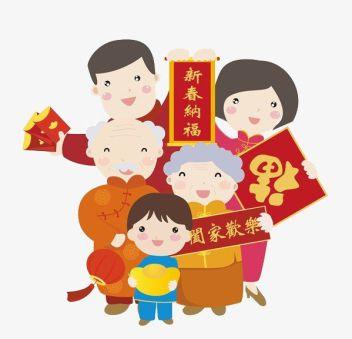 Китайска фамилия празнува Нова година