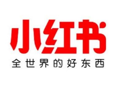 """Сяо хун шу - ,,Малката червена книга"""" (小红书/Xiao Hong shu)"""