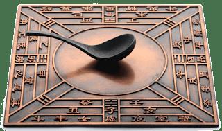 Компас, Древен Китай