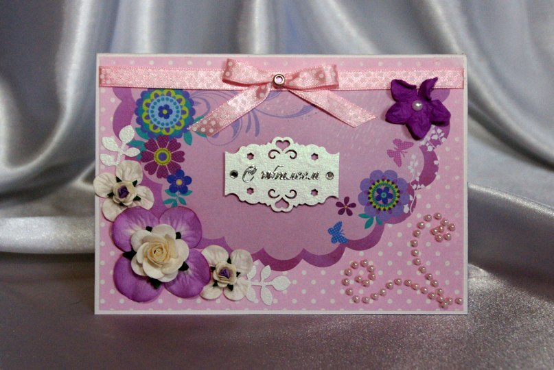 Открытка, открытки своими руками на день рождения бабушки мастер класс