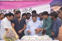 11111 (40)ram charan birthday celebrations