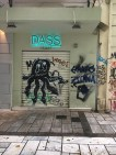An interesting piece of an octopus. It is on a main street in Athens and took a while to make. Do police not roam the streets at night?