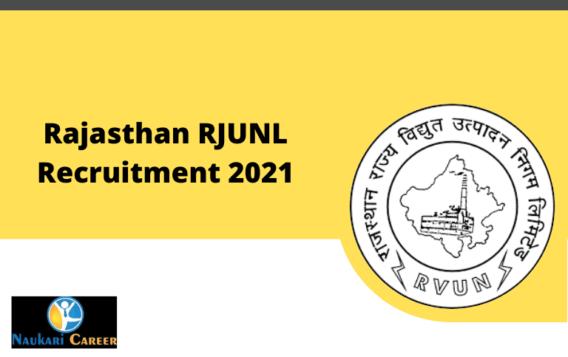 Rajasthan RJUNL Recruitment 2021