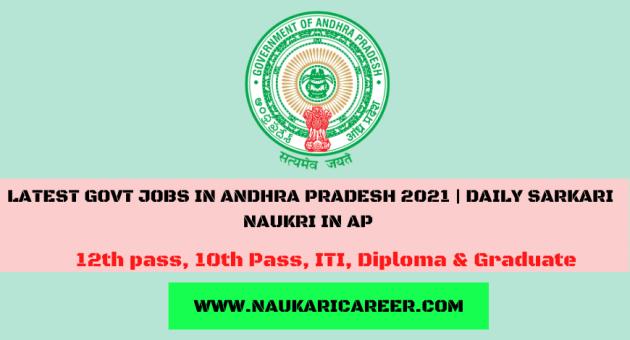 govt- jobs-in-andhra-pradesh