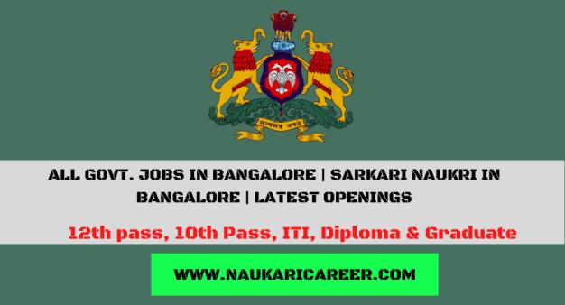govt. jobs in bangalore