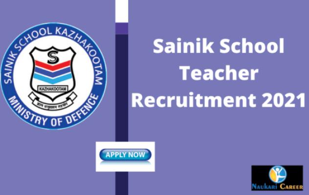 Sainik School Teacher Recruitment