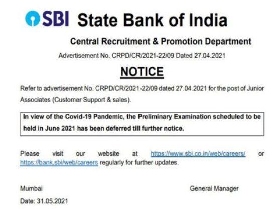 sbi clerk exam postponed