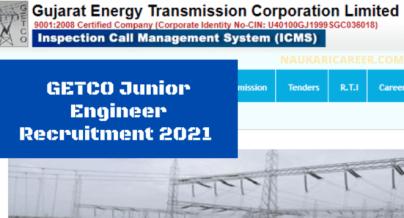 GETCO Junior Engineer Recruitment