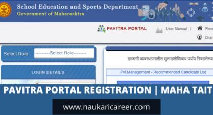 pavitra portal registration