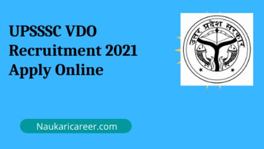 UPSSSC VDO Recruitment 2021