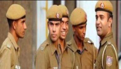 पश्चिम बंगाल पुलिस भर्ती बोर्ड