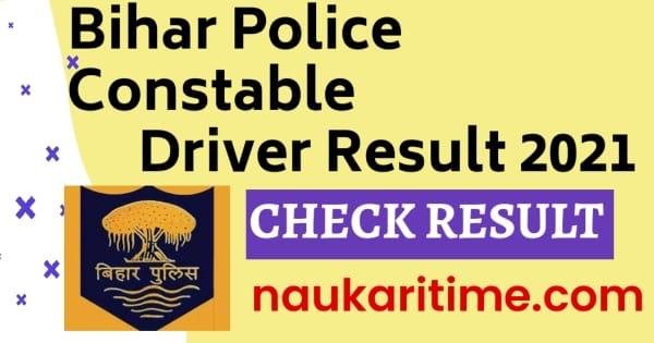 Bihar Police Constable Driver Result 2021