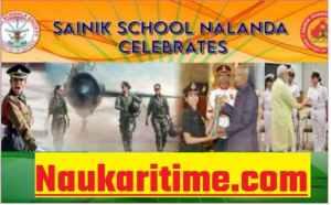 Sainik School Nalanda Vacancy Apply 2021