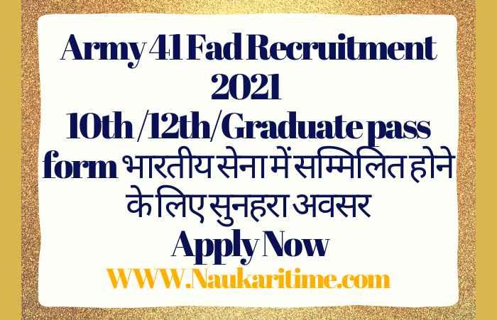 Army 41 Fad Recruitment 2021