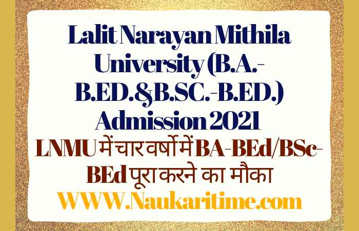 Bihar Integrated BEd Admission 2021