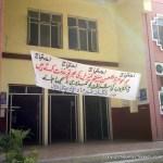 banner in front of civil hospital khanewal