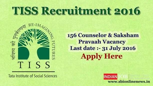 TISS Recruitment 2016
