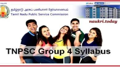 TNPSC Group IV Syllabus 2018