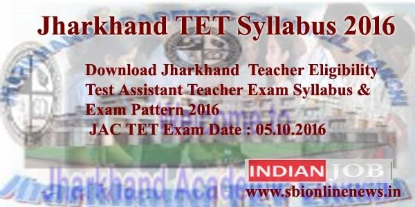 Jharkhand TET Syllabus 2016