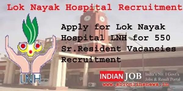 Lok Nayak Hospital Recruitment 2016