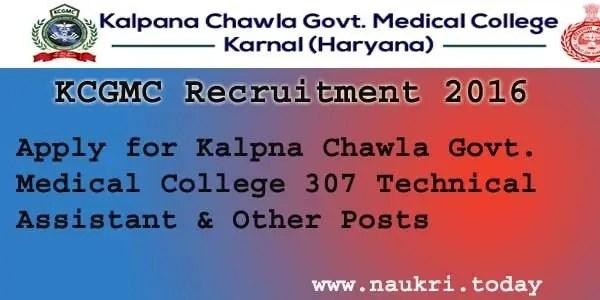 KCGMC Recruitment 2016